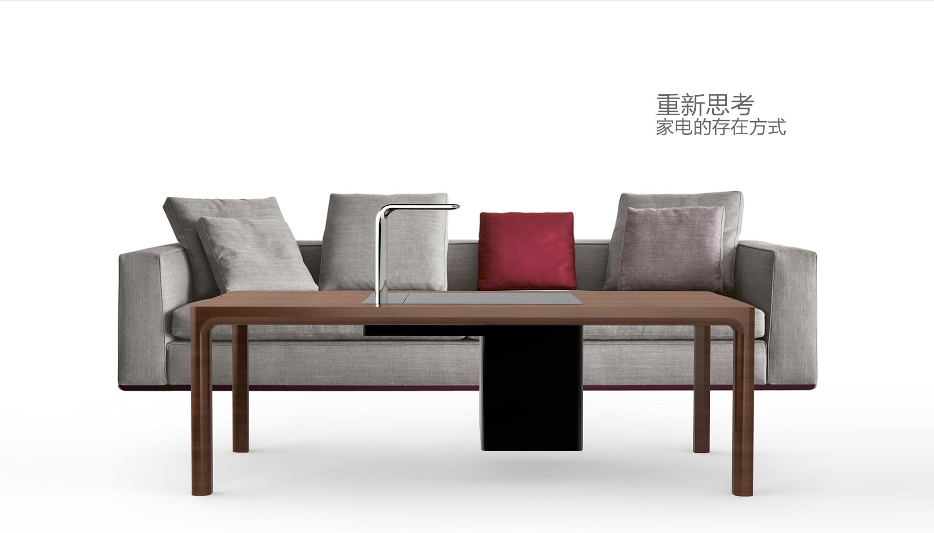 饮水机-上海工业设计公司-即禾设计