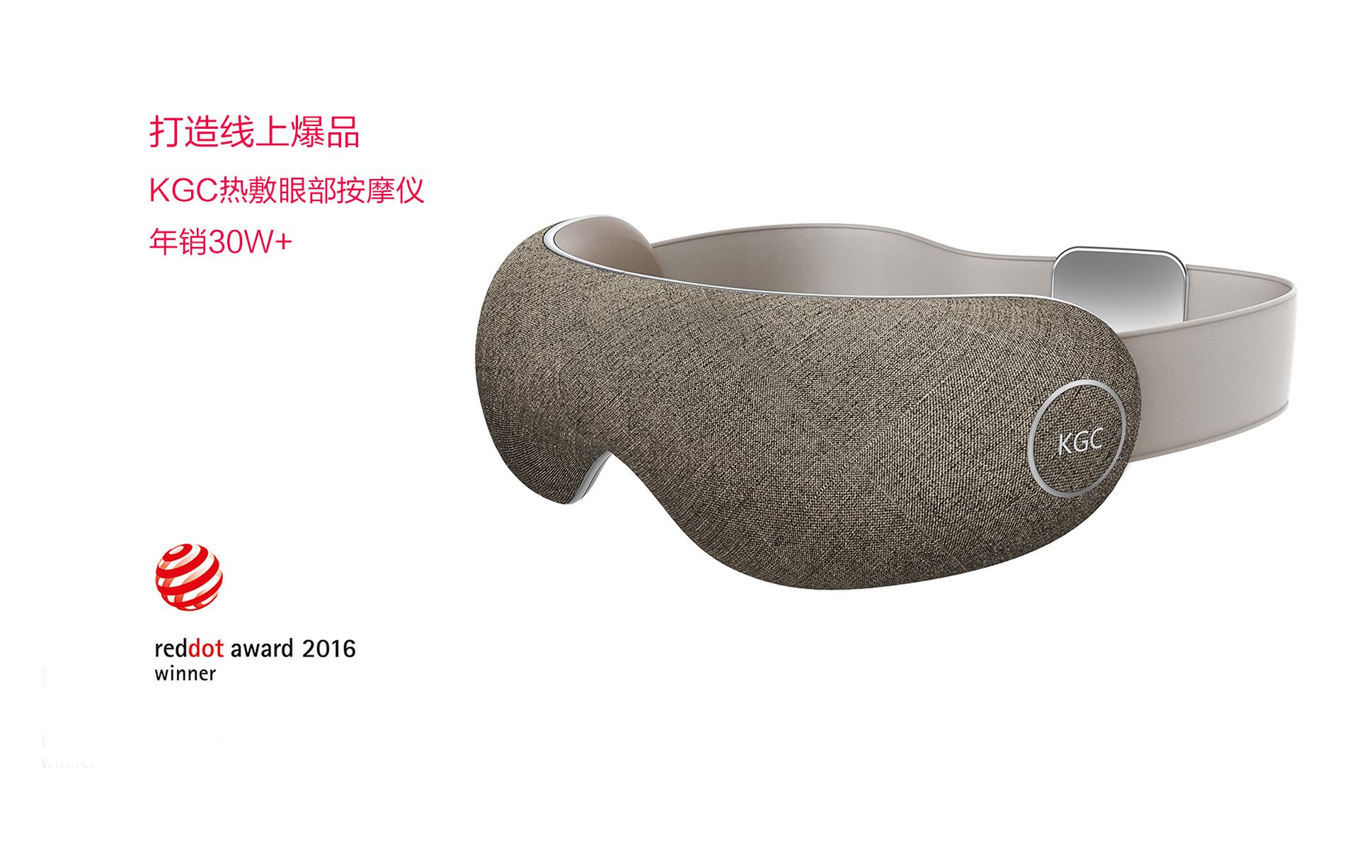 按摩椅-上海工业设计公司-即禾设计