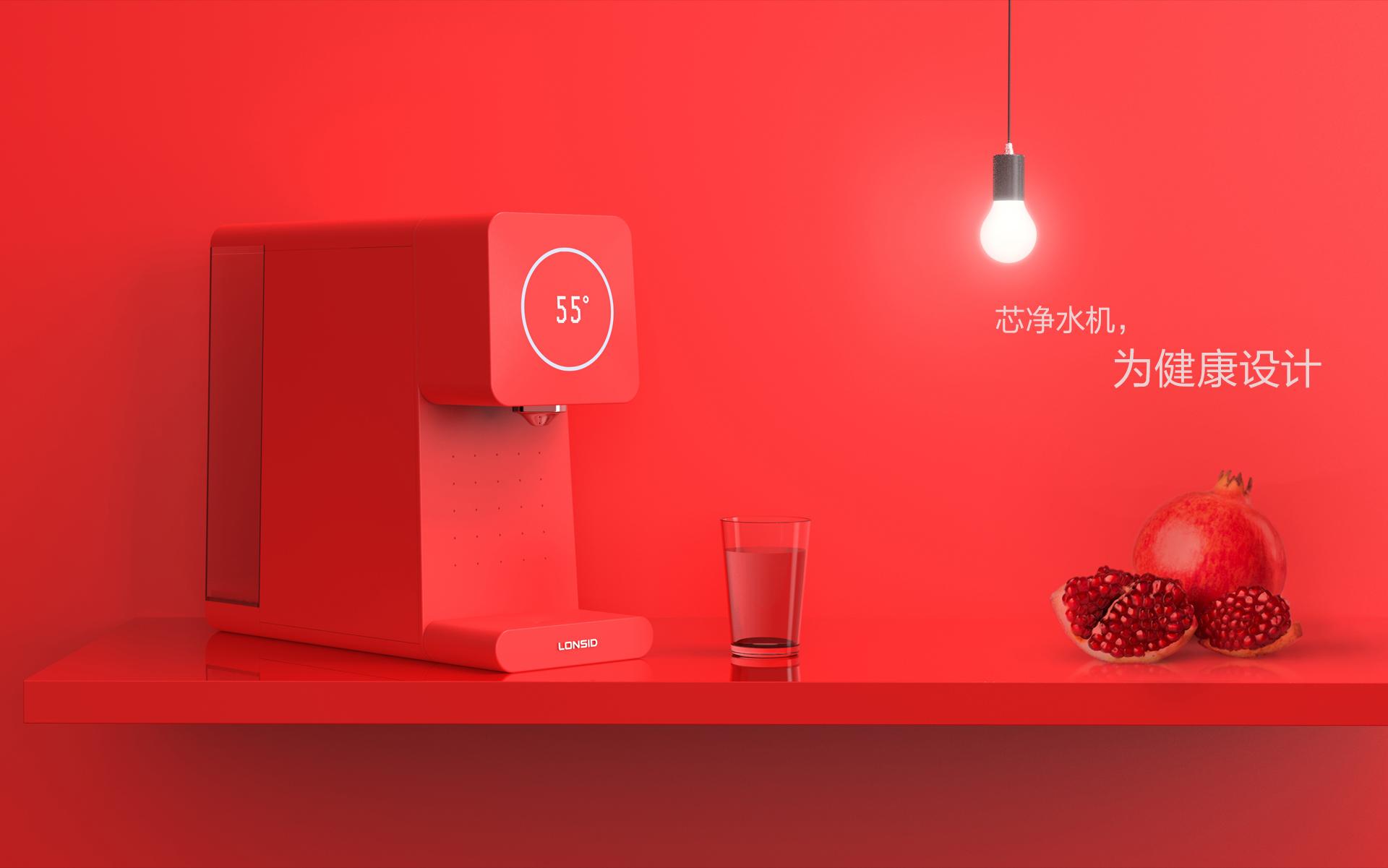 饮水机设计-上海工业设计公司-即禾设计