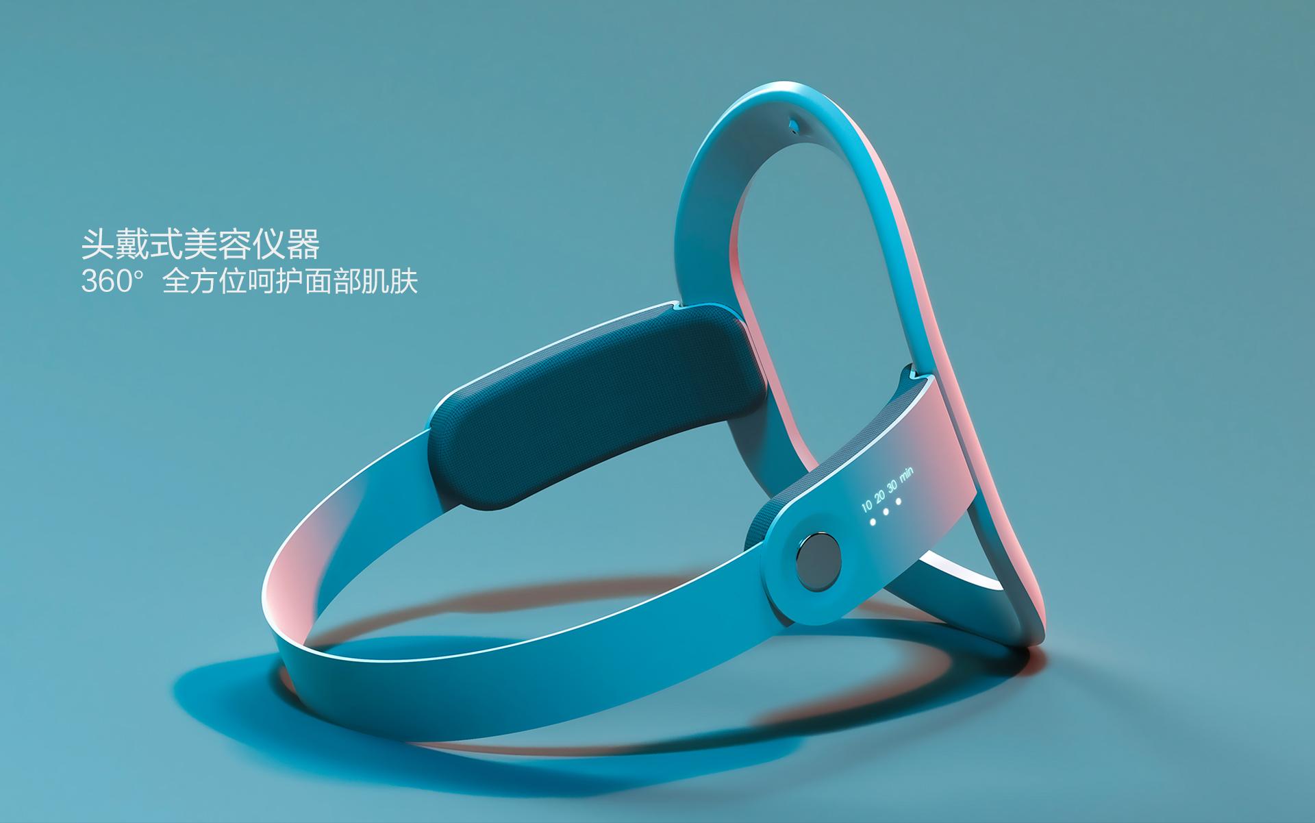 工业设计-上海工业设计公司-即禾设计